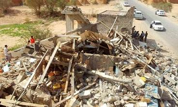 US Drone Strike Destruction